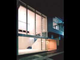 タニタ名古屋